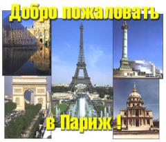 http://www.juliyas.ru/news_pic/13350.jpg