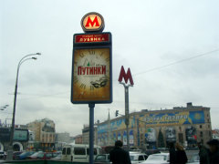 http://www.juliyas.ru/news_pic/8697.jpg